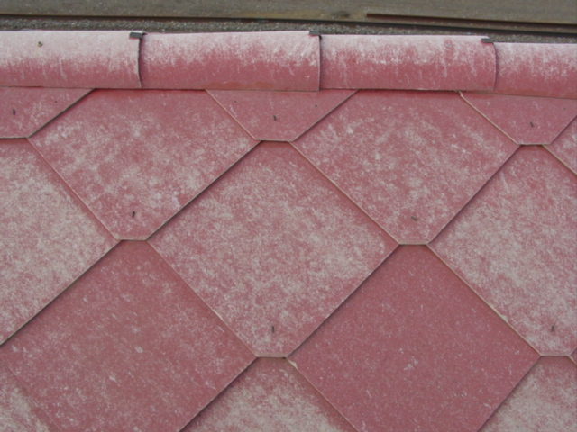 Asbestos Shingles Repair And Removal Also Known As